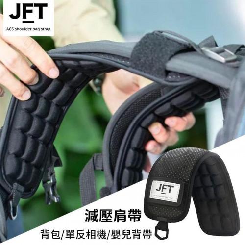 雙肩氣墊肩帶 ( M size )
